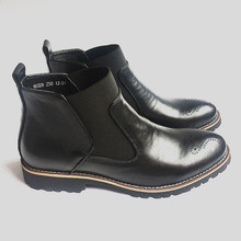 Best Men Boots