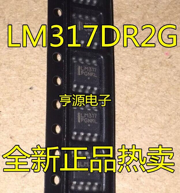 10 шт./лот LM317LDR2G LM317DR2G LM317 SOP-8 в наличии