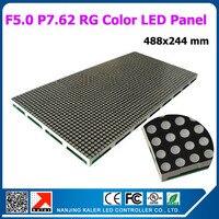 Teeho двойной Цвет матричный P7.62 Крытый Светодиодный модуль 488 мм x 244 мм 64*32 пикселей перемещение сообщение дисплей Модули f5.0 LED Панель