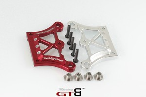 Image 2 - Aluminum Front Chassis Brace ,Rear Chassis brace ,Front Top Chassis Brace for LOSI DBXL