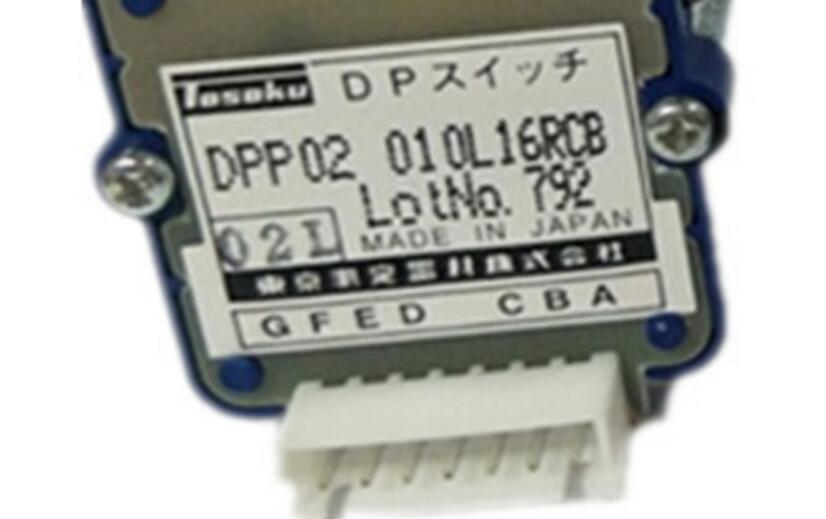 digital Encoding rate switch DPP02 010L16RCB 02L Original TOSOKU Band Switch digital encoding rate switch dpp03 020h20rcb 03h original tosoku band switch