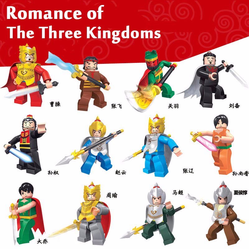 12PCS Chinese Historical Figures The Romance Of Three Kingdoms Model Sanguo Caocao Xiaoqiao Zhouyu Building Blocks Bricks Toy happy shopping pt31 lg40 air plasma cutting