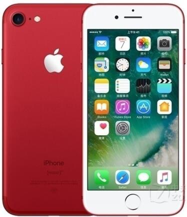 Разблокированный Apple iPhone 7, функция отпечатков пальцев, 4G, LTE, глобальная 32/128 ГБ Встроенная память IOS мобильного телефона 12.0MP gps Quad-Core телефон 1960mA - Цвет: red