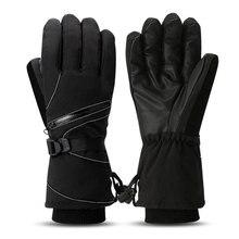 1 Pair Zipper Women Man Skiing Running Gloves Ultra Velvet Ultra Thick Gloves Winter Running Accessories