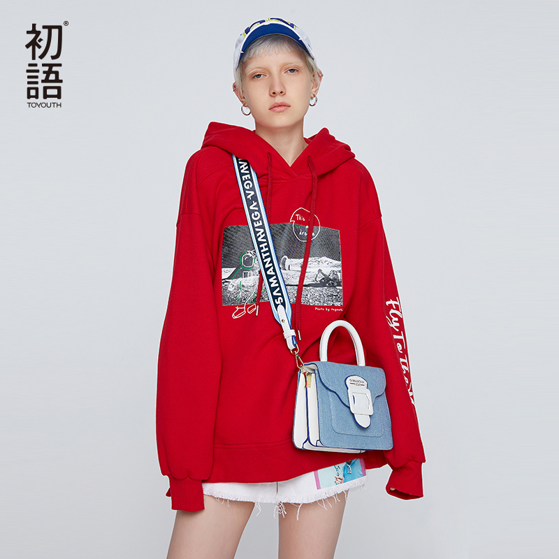 Toyouth Loose Hooded Short Sweatshirt 8840521016