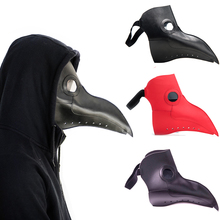 Hot Sale Steampunk Plague Doctor Mask Beak Long Nose Cosplay Fancy Halloween Gothic Rock Leather Bird