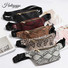Fashion Serpentine Waist Pack For Women Luxury Bag PU Leather Fanny Adjustable Multipurpose Belt