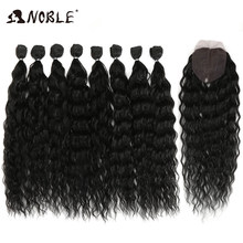 Noble Synthetic Hair Body Weave 20-24 Inch 8pcs/lot Afro Kinky Curly Hair Ombre Bundles Hair Extension Synthetic Hair Wave(China)