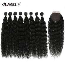 Noble Synthetic Hair Body Weave 20-24 Inch 8pcs/lot Afro Kin