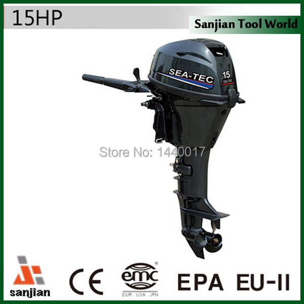 Freeshipping 15hp Power Tec Outboard Motor Boat Engine