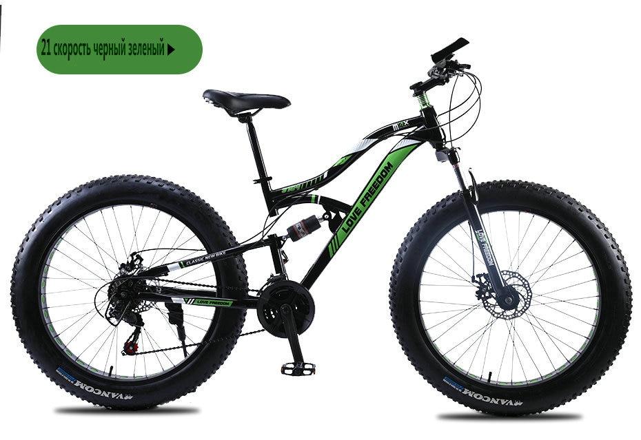 "HTB1N3AbeB1D3KVjSZFyq6zuFpXaT Love Freedom Mountain Bike 7 Speeds, 21Speeds .24 Speeds .27 Speeds Fat Bike 26x4.0""  Off-road gear reduction Beach Bike"