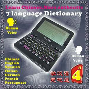 Electronic Dictionary Portuguese Britain Italy Spain France Germany Languages And Small