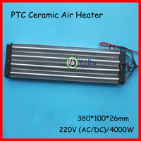 4000W ACDC 220V Insulated PTC ceramic air heater 380*102mm Conductive Type Insulated Row/Mini Heaters