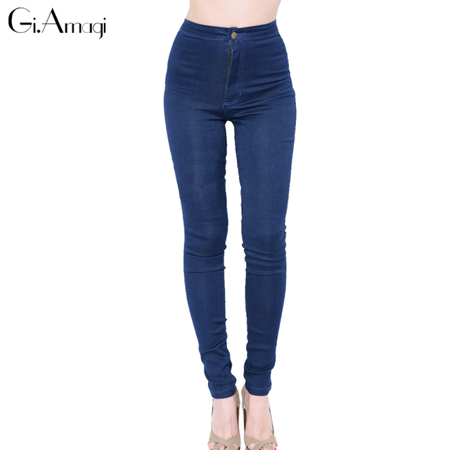 2016 New Women Vintage High Waist Jeans Woman Pencil Pants Sexy Slim Elastic Casual Denim Skinny Pants Plus Size