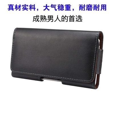 bilder für Gürtel Neue Flip Handy Taschen Outdoor Taille Hängen covre Für Xiaomi Redmi Hinweis 4X/Oukitel K10000 Pro/iMan Victor S Telefon fall