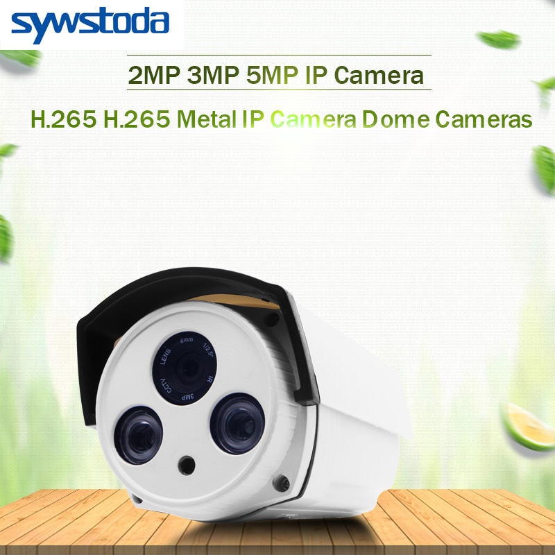 New HD 5MP 1080P H.265 IP Camera Onvif Bullet Waterproof CCTV Outdoor 48V PoE Network Array 4* array IR Security Camera fringe detail geometric print sweater