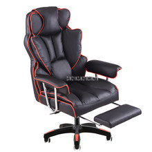 Office Furniture Computer Chair With Footrest Ecological PU Leather Adjustable Office Manager Rotate Ergonomic Chair Recliner(China)