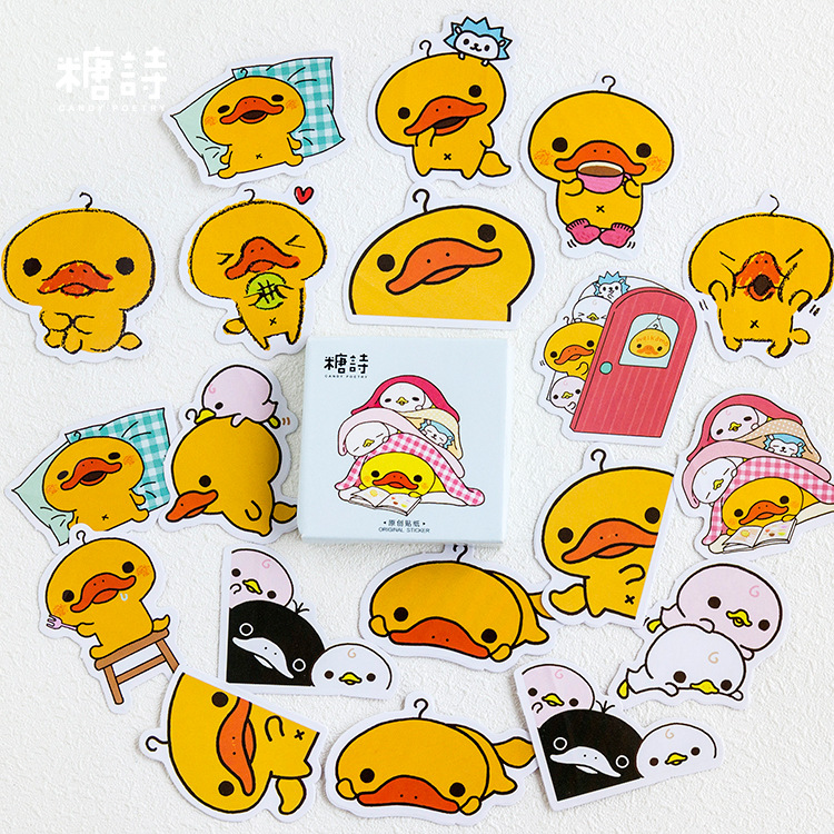Cute Come On Duck Decoration Adhesive Stickers Diy Cartoon Stickers Diary Sticker Scrapbook Kawaii Stationery Stickers
