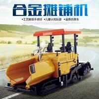 Kaidiwei 1:40 alloy engineering vehicle model 625045 paver asphalt paver children toy car model