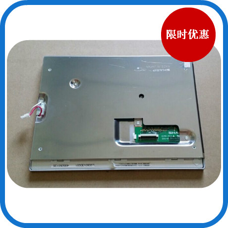 8 inch LQ080V3DG01 display large price