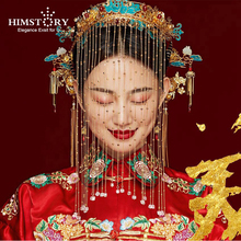 HIMSTORY Luxurious Traditional Chinese Wedding Hair Accessories Retro Costume Princess Queen Tassel Hairwear Headpiece Jewelry himstory luxurious vintage chinese traditional wedding jewelry adorn queen tibetan style pageant phoneix coronet tiaras