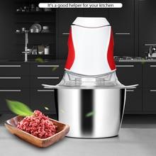 1.5L электрическая мясорубка миксер измельчитель бытовой 200 Вт устройство резки овощей и фруктов из нержавеющей стали Измельчитель еды домашние кухонные инструменты