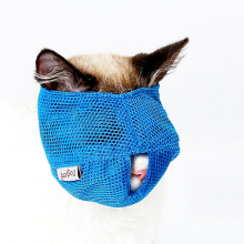 Breathable Anti-Bite Muzzle for Cats