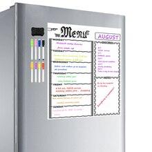 드라이 지우기 주간 달력 마그네틱 화이트 보드 식료품 목록 주최자 주방 냉장고 화이트 보드 스마트 플래너