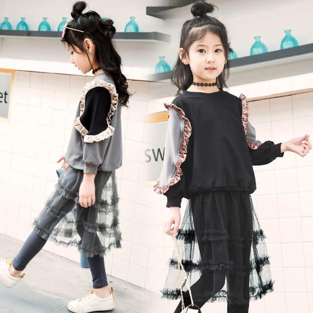 9a90b730c placeholder Children Clothing Girls Outfit Spring Long Sleeve Sweatshirt  Mesh Skirt Leggings Teenage Kids Girls Suit for