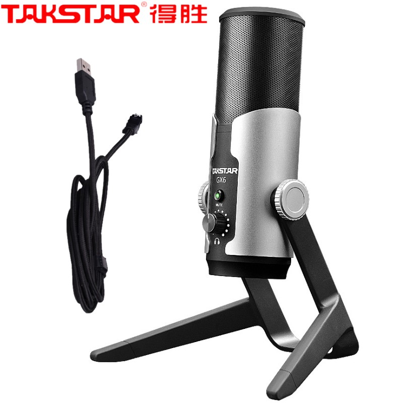 Takstar GX6 USB condenser microphone three 16mm condenser capsules four adjustable recording modes built in headphone