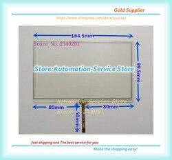 7 Polegada tela sensível ao toque universal aplicável à tela de navegação do carro vídeo interphone painel de toque 164*99 novo