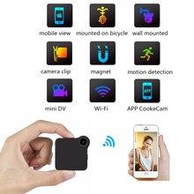 hot deal buy c1 mini camera hd 720p ip wifi p2p wearable ip camera motion sensor bike body micro mini dv dvr magnetic clip voice recorder
