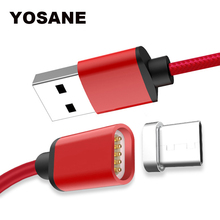 USB Type C Magnetic Cable USB-C Type-C Fast Charger Data Magnet For Samsung S8 S9 Plus Note 8 A3 A5 2017 Charging Wire
