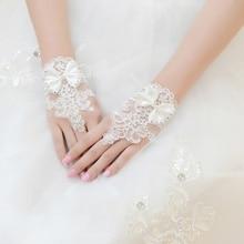 1 пара, модные короткие перчатки без пальцев, стразы, кружево, красивый цветочный бант, красивые белые перчатки