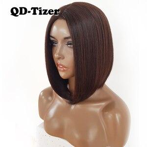Image 2 - QD Tizer Korte Bob Haar Geen Kant Pruiken Zijdeachtige Top Hittebestendige Synthetische Lijmloze Pruiken voor Zwarte Vrouwen