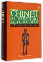 Купить с кэшбэком Chinese Acupuncture and Moxibustion.English Book for Library storage.student learning Books.from China.Office & School Supplies