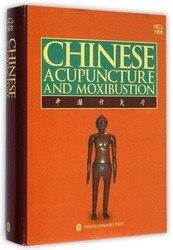 Chinese Acupunctuur en Moxibustion. Engels TCM Papieren Boek. kennis is onbetaalbaar en geen grenzen. Kantoor & School Supplies-10