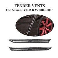 1 пара углеродного волокна автомобиля боковой Fender вентиляционные отверстия совки для Nissan GT R R35 2009 2015 стайлинга автомобилей