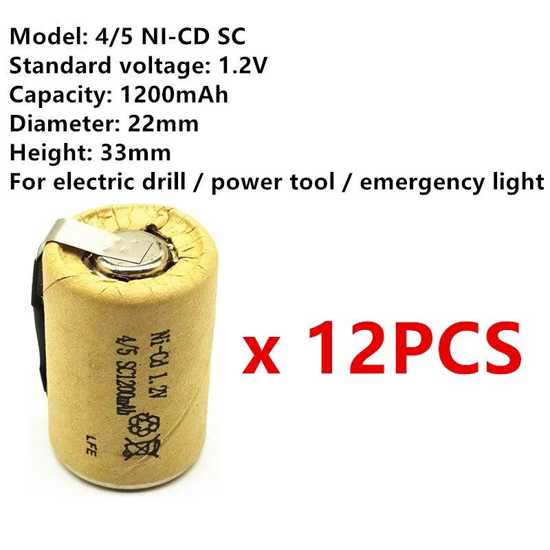 12 Pcs/lot 4/5 SC 1200mAh  NI-CD Battery Rechargeable Battery Sub  Battery SC Battery  1.2 V With Tab