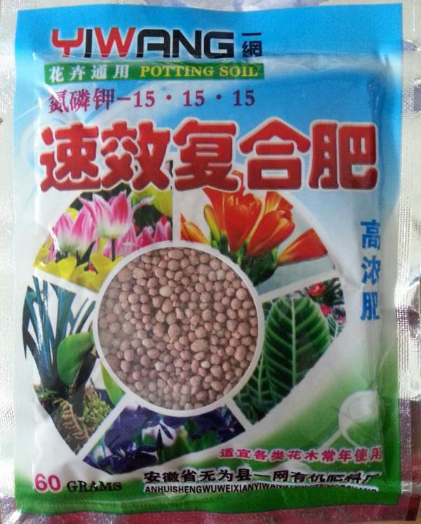 Special flower fertilizer organic compound fertilizer the fruit tree climbing plants potted bonsai nutrition fertilizer 40g