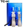 TC-X H7 LED Bombillas de Los Faros de Reemplazo Actualizado 12 V Car Head Lamp Light Alto Brillo Larga vida Usando Auto Luz fuente