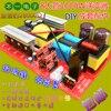 Inverter Starting Suite 12V Electronic Nose Bulk High Power Booster DIY 8 Big Field Tube 28000W