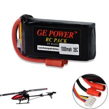 GE Power Rc Lipo Battery 11.1V 1000mAh 25C 3S Lipo Battery With 3.5MM Banner Connect for Wa