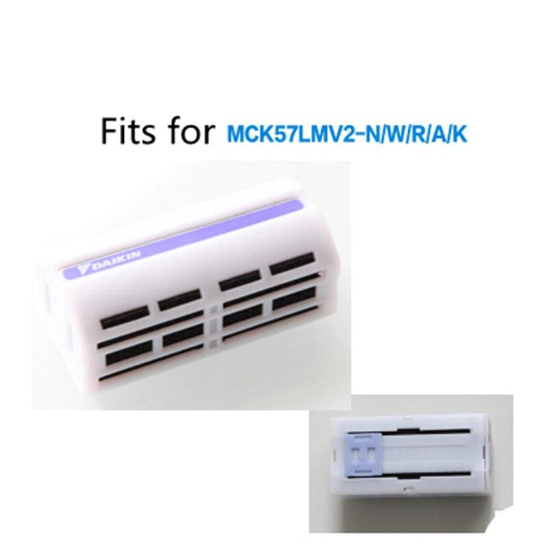 1 set HEPA Filter Core replacement for DaiKin MCK57LMV2 Air Purifier Parts 5pcs upgraded version air purifier parts for dakine mck57lmv2 mc70kmv2 daikin filter air purifier filter replacement