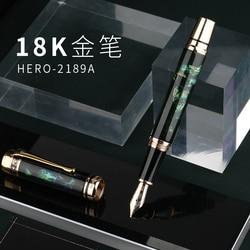 HERO 18K Gold Sammlung Brunnen Stift Edition Schöne Deer Metall & Muschel Gravur Feine Nib 0,5mm Stift und Geschenk Box