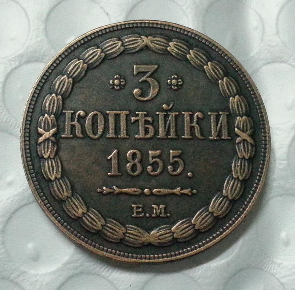 Nichtwährungs-münzen Antike Farbe 1855 E.m Russland 3 Kopeks Kopieren Münze Gedenkmünzen-replik Münzen Medaille Münzen Collectibles Entlastung Von Hitze Und Sonnenstich