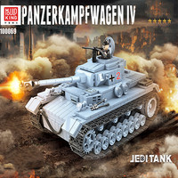 MOULD KING Toys Technic Tank Building Blocks Car Bricks Military Series Racing Tanks WW2 Kids Bricks Legoing Toys for Kids Cars