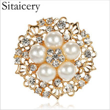 Sitaicery Bead Brooch Rhinestone Crystal Silver Flower Brooch For Women Men Wedding Bridal Party Round Bouquet Brooch Pin Clear