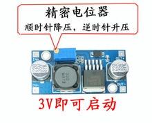 XL6009 DC-DC boost module Adjustable output of power Beyond LM2577 regulator