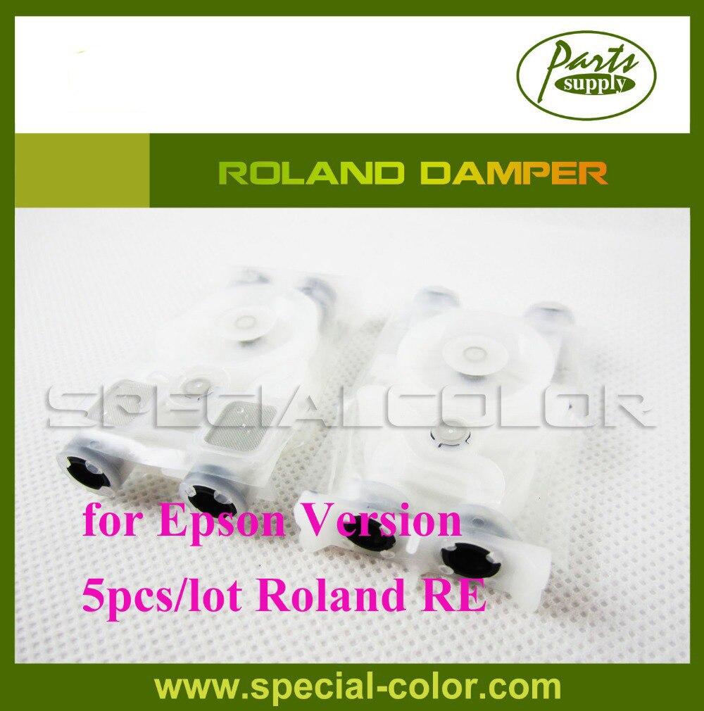 5pcs/lot Large Format Printer Ink Damper For Roland RE640 DX7 Damper feed motor board for roland rs 640